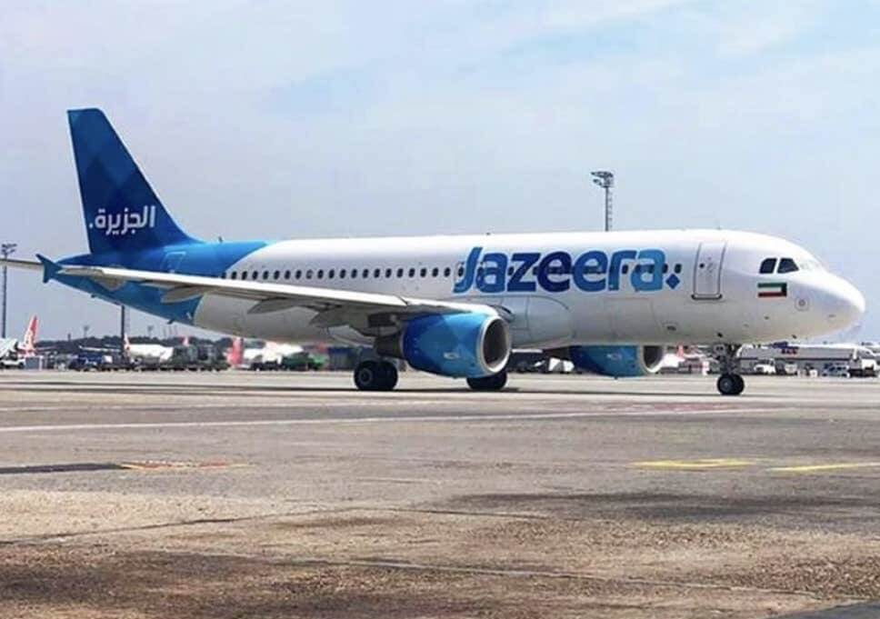 Jazeera Airways announces new flights between Kuwait and Al Ain, Abu Dhabi
