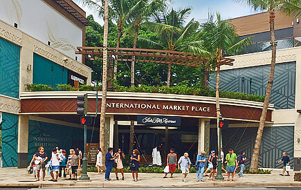 Hawaii tourists spent US$1.33 billion in October