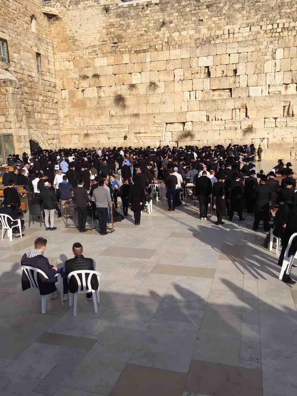 Shalom del Centro del Mundo
