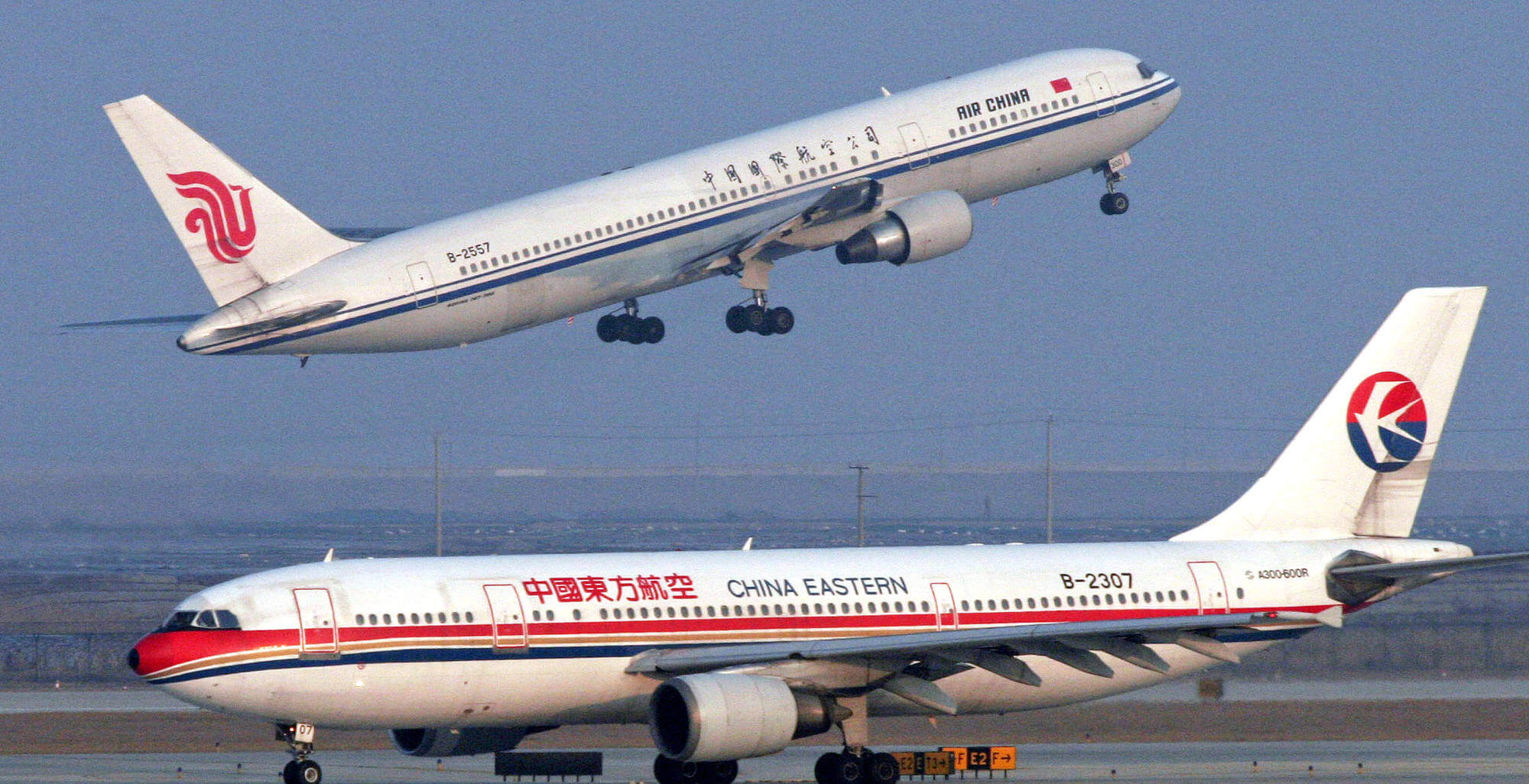 China's rising middle class fuels Full Service Carriers market growth