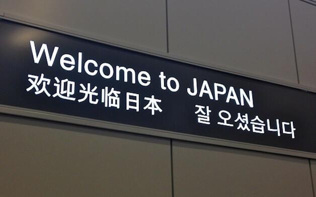 What makes Japan hottest 2020 travel destination?