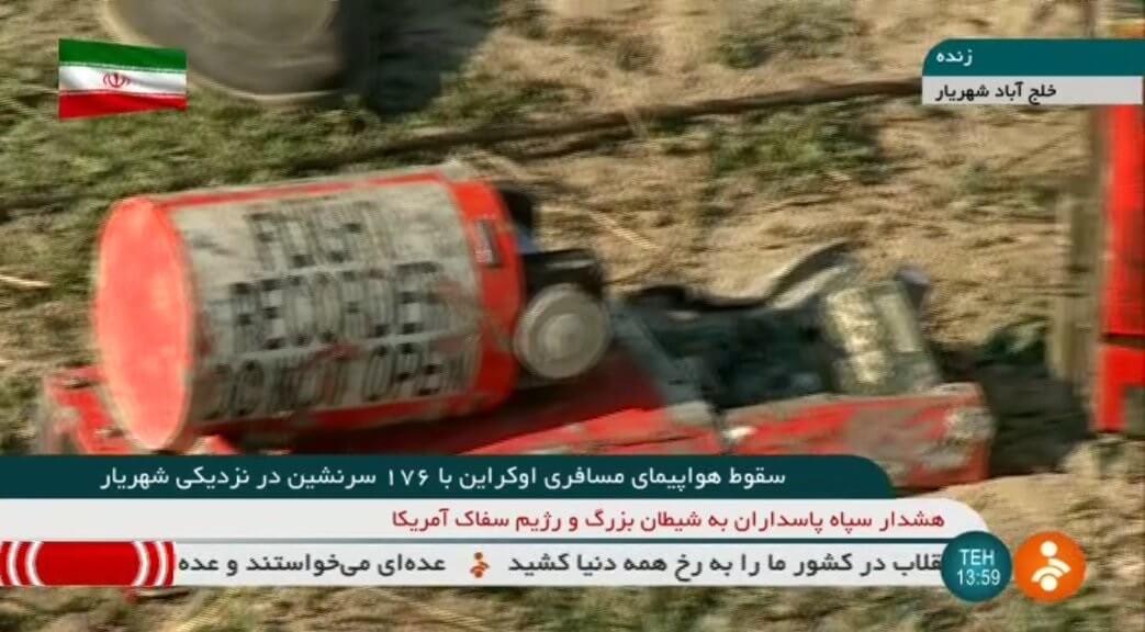 Hiding something? Iran refuses to release crashed Ukrainian plane's black box