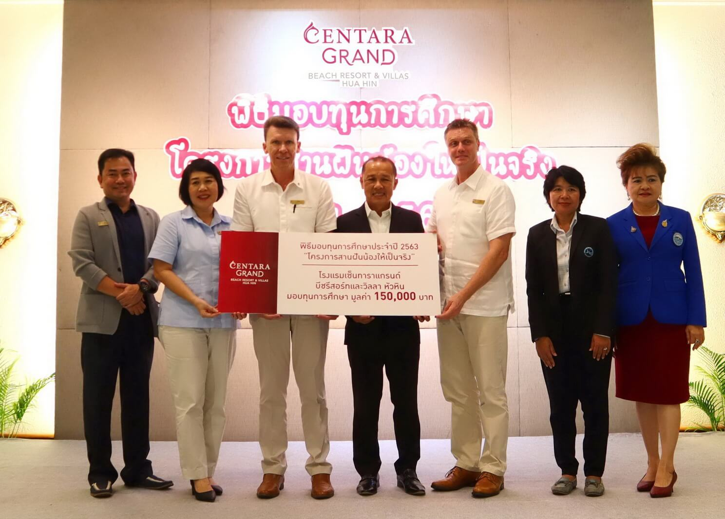 Gifts of Happiness from Centara Grand Hua Hin for Better Future of Underprivileged Children