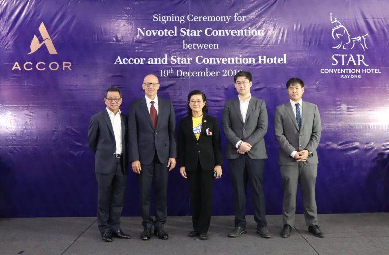 Star Convention Center in Thailand under new management