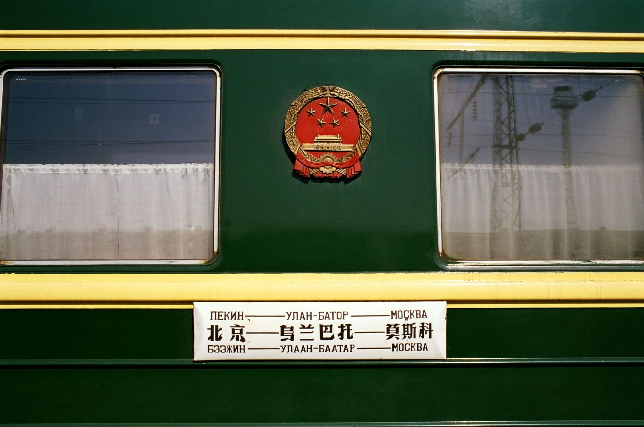 Russia halts all passenger train services with China