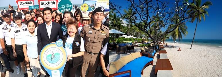 Municipality, TAT & Hotel Operators Team Up on Travel to Hua Hin