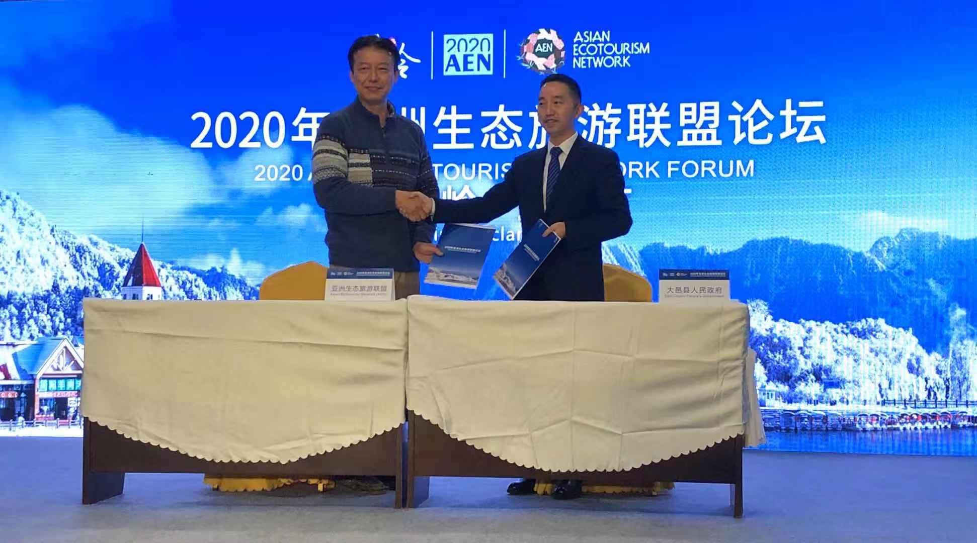 Declaration exchange by AEN Masaru Takayama and Li Jian Kang of Chendu.jpg