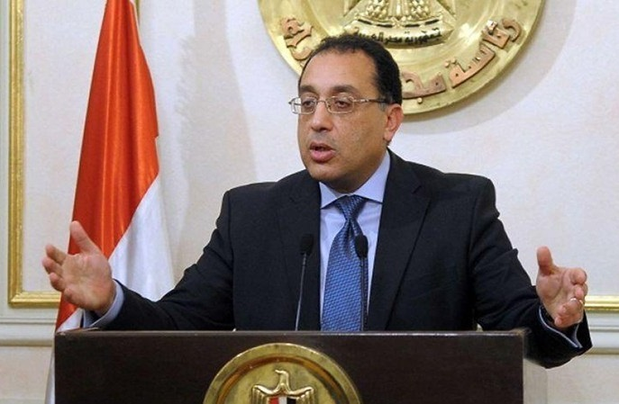 Egypt closes its airports to all air traffic