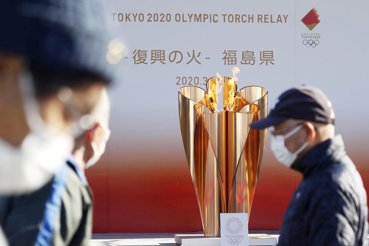 Tokyo 2020 organizers cancel Olympic Flame display in Fukushima