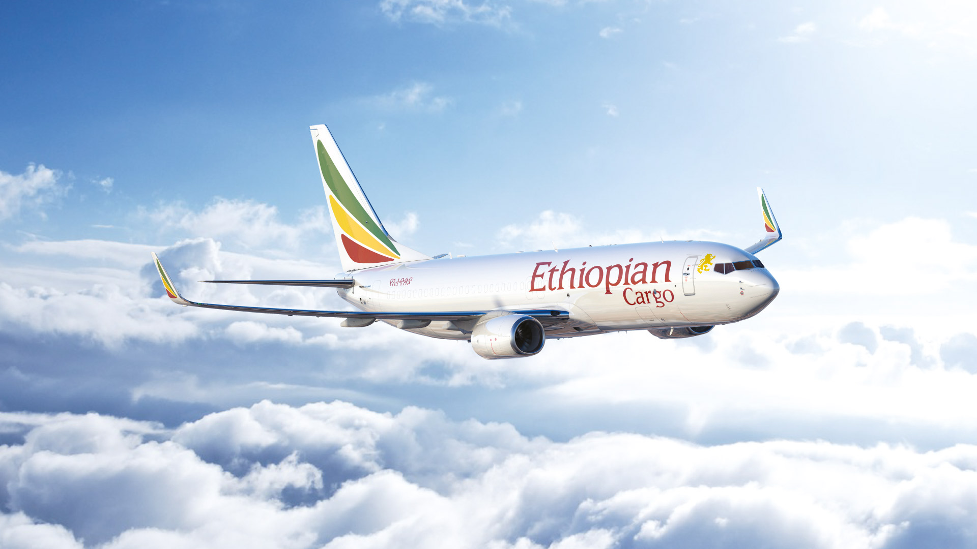 Ethiopian Cargo re-calibrates its operations in the wake of COVID-19