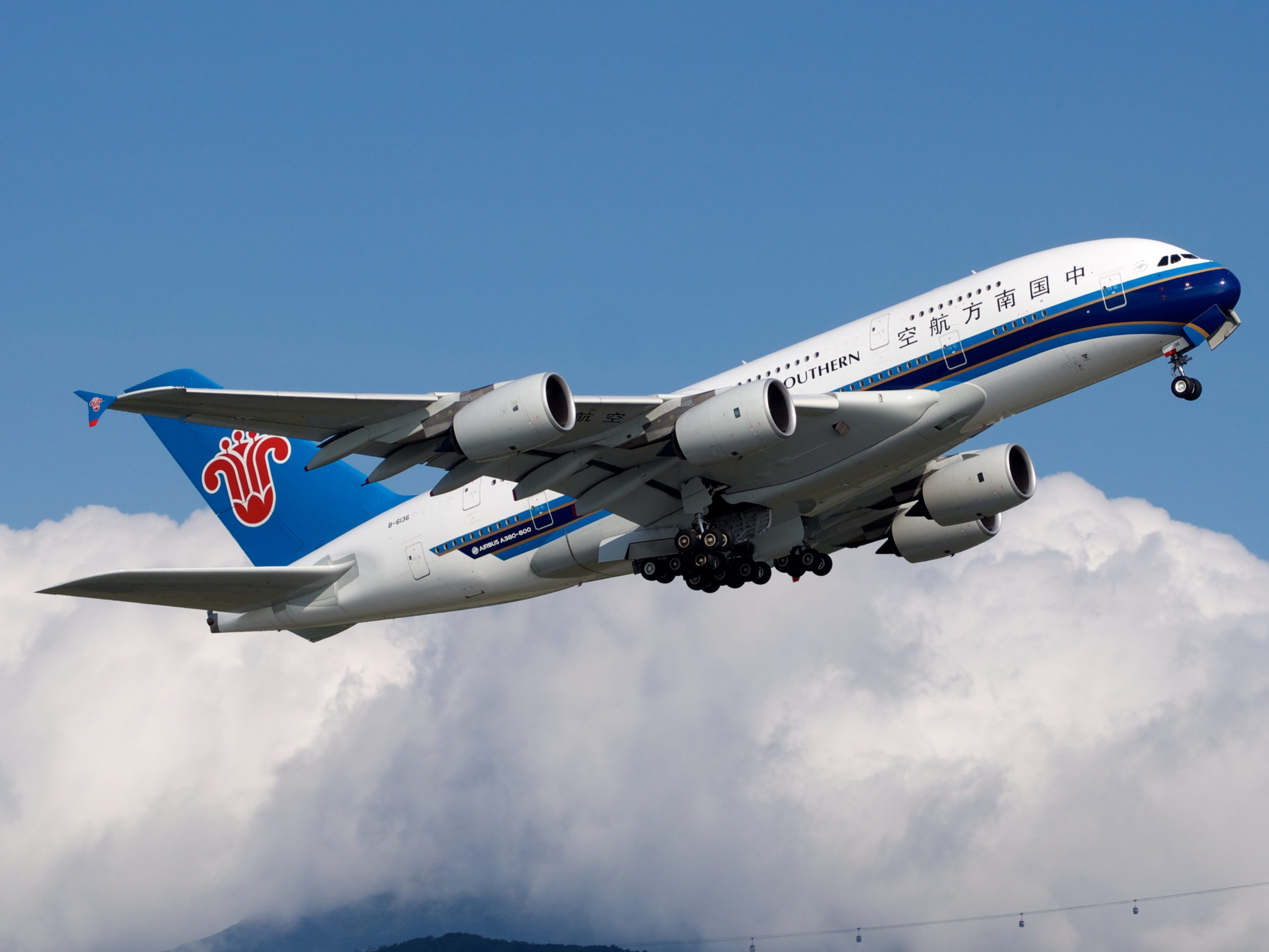 China Southern Airlines: Passenger and cargo traffic rebounded in April