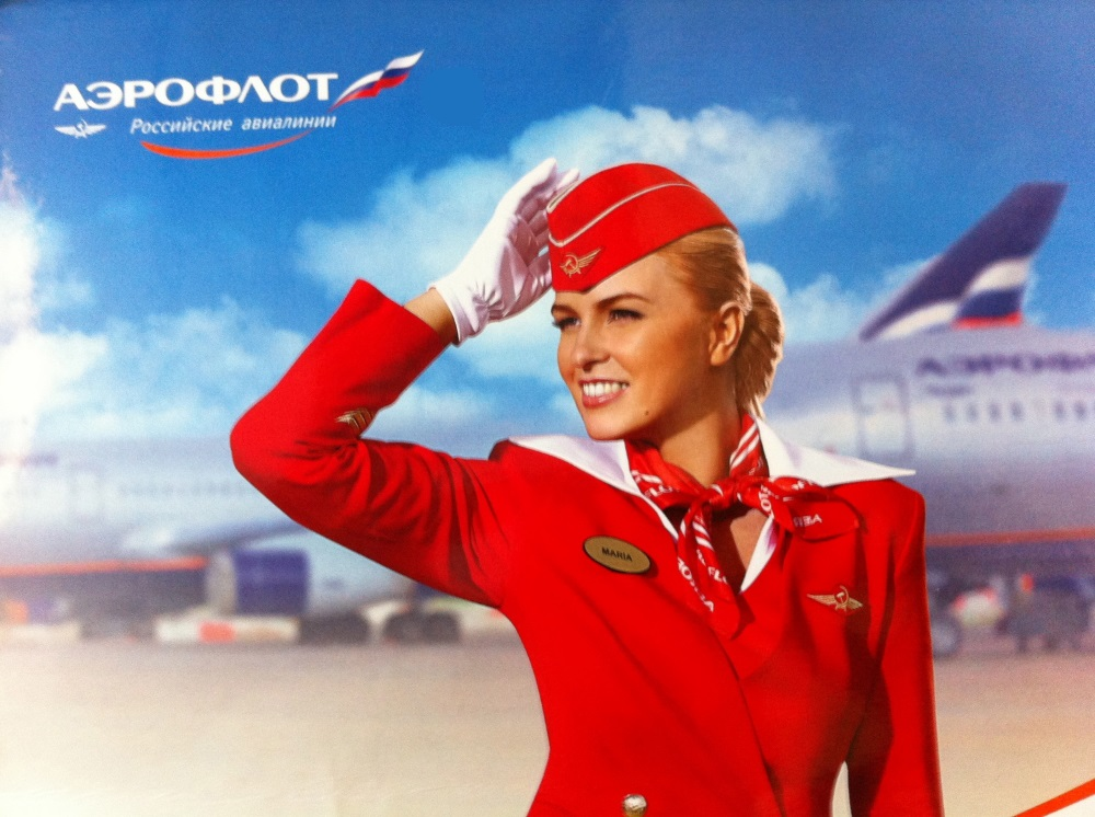 Aeroflot: International flights won't resume until mid-summer at best