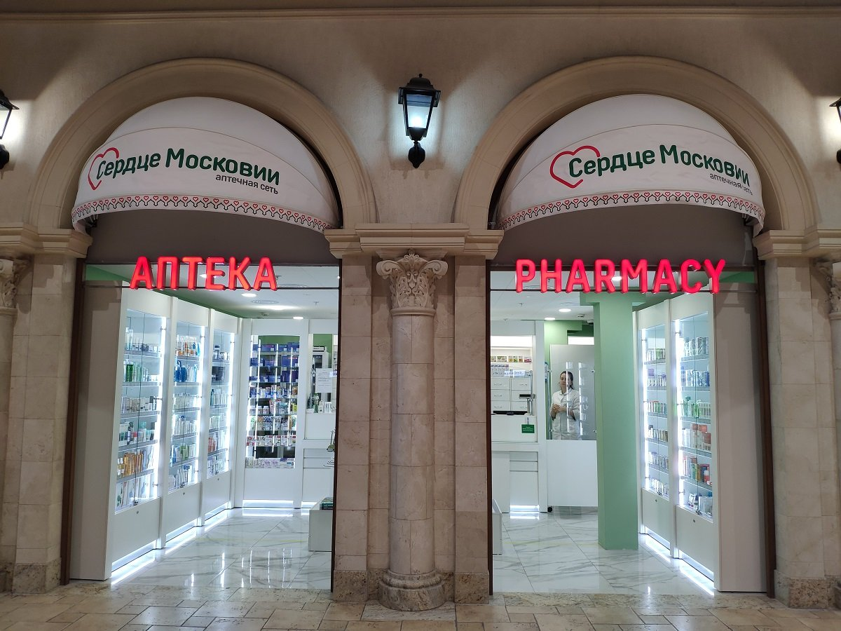 New pharmacy opens at Moscow Domodedovo Airport