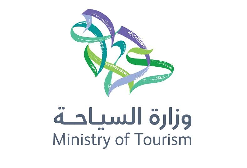 Saudi Arabia launches $4 billion Tourism Development Fund