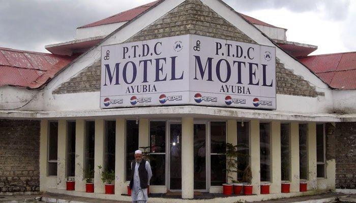 Pakistan Tourism Development Corporation shuts down its motels, lays off staff