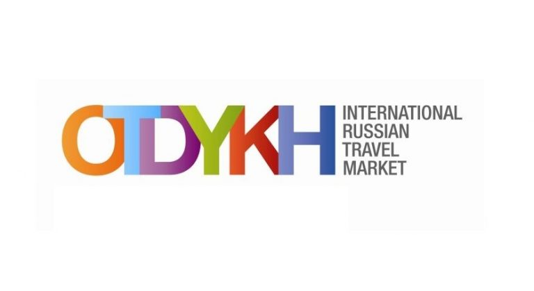 OTDYKH Leisure 2020 Moscow Expo will take place as scheduled