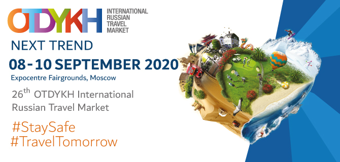 OTDYKH Leisure 2020 Moscow will take place as scheduled
