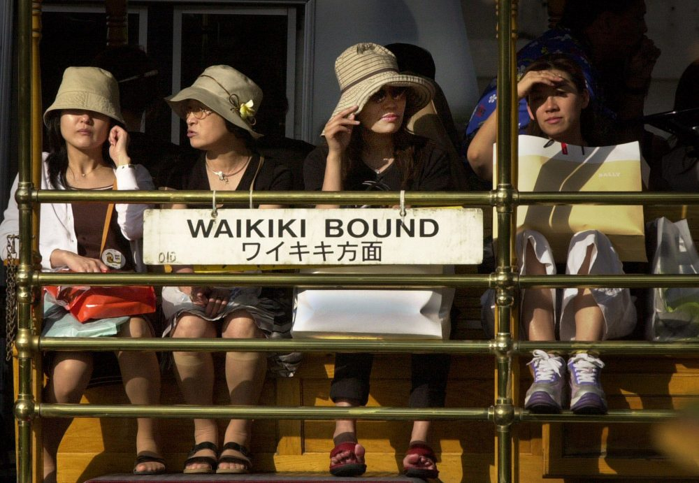 Japan to reopen tourism with Hawaii, Brunei, Cambodia, China, Malaysia, Myanmar, Korea, Singapore