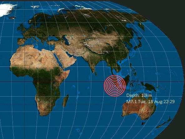 Strong earthquake strikes southwest of Sumatra, Indonesia, no tsunami warning issued