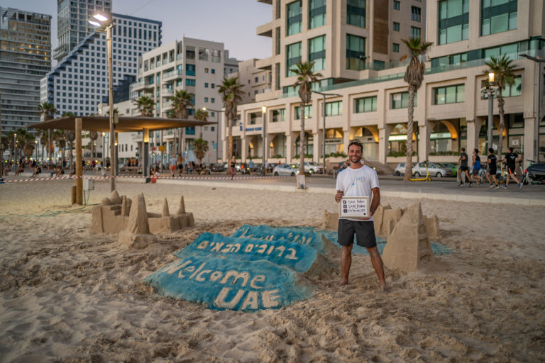 Tel Aviv-Yafo extends invitation to visitors from United Arab Emirates