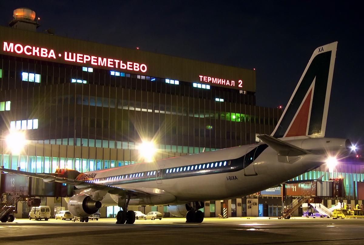 Moscow Sheremetyevo International Airport reports revenue decline
