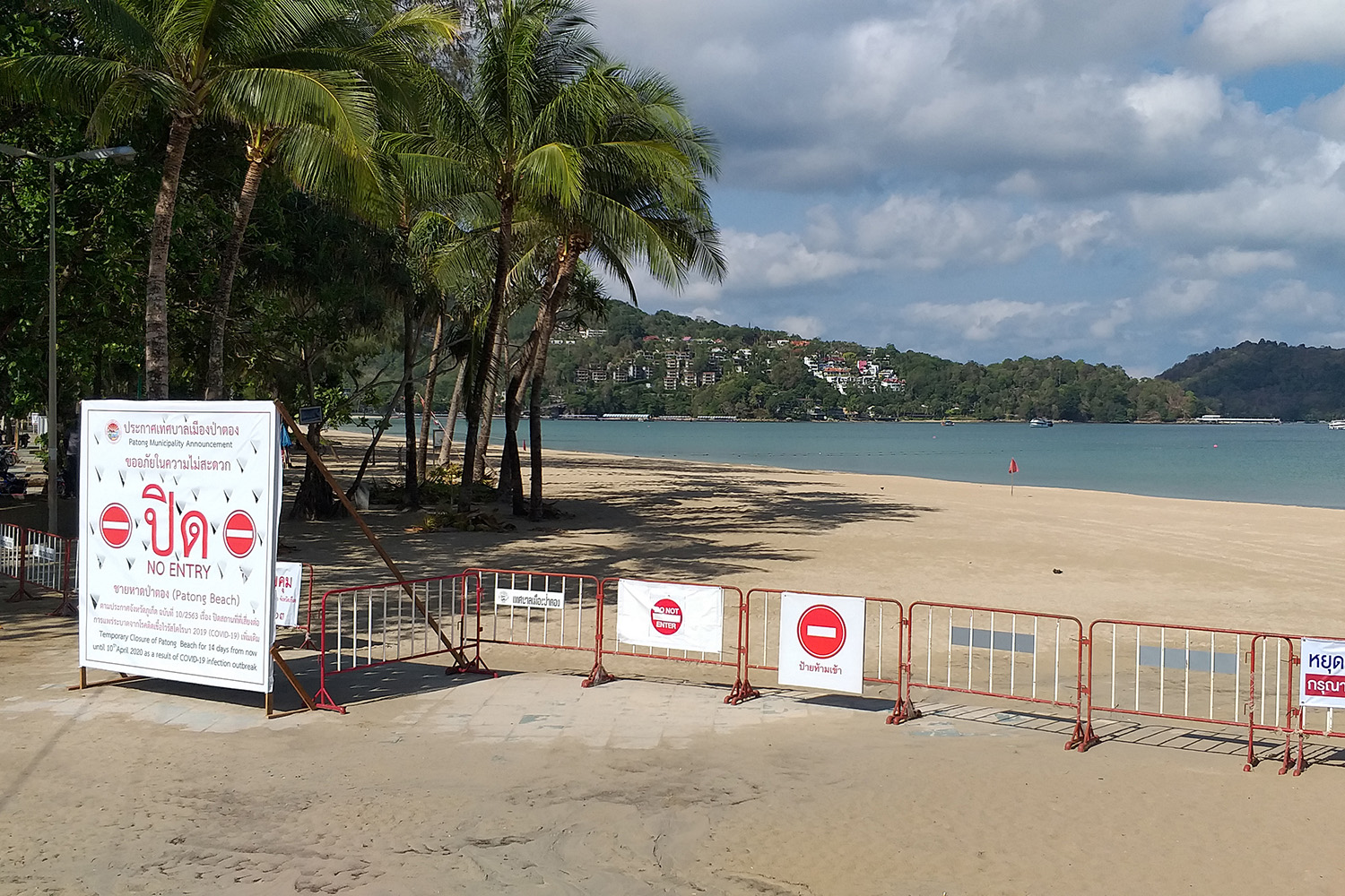 Thailand to re-open Phuket to foreign visitors on October 1