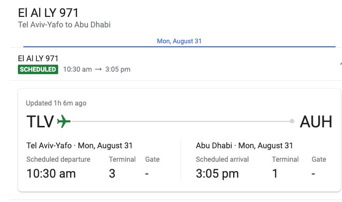 971 و 972 متصل: تل آویو به ابوظبی بدون توقف در El Al LY971