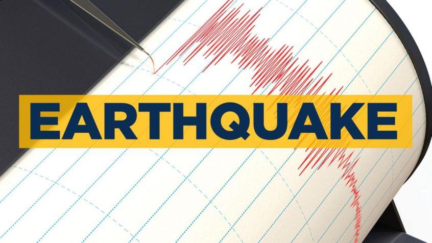 Strong earthquake strikes near Atacama, Chile