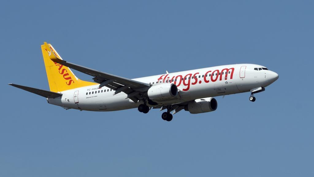 Pegasus Airlines launches flights to Karachi, Pakistan
