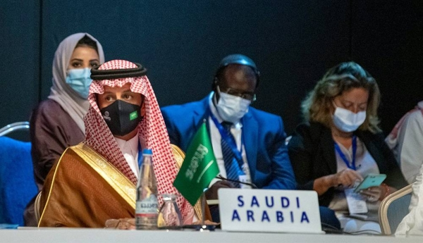 Saudi Arabia to become a UNWTO Center for 13 Countries
