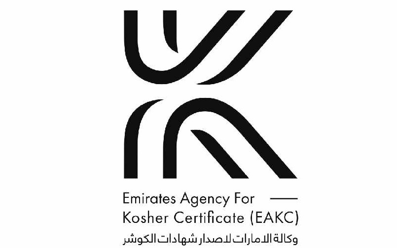 Abu Dhabi Tourism launches hotel Kosher Certification project