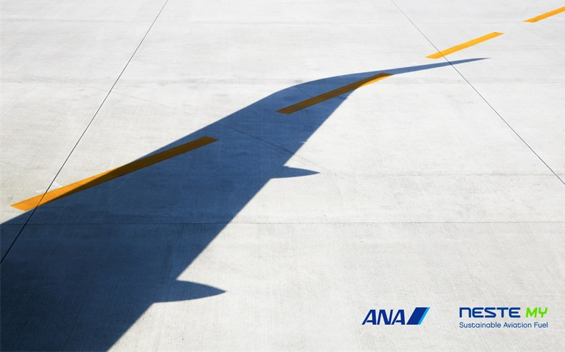 All Nippon Airways to  become first sustainable fuel airline in Asia