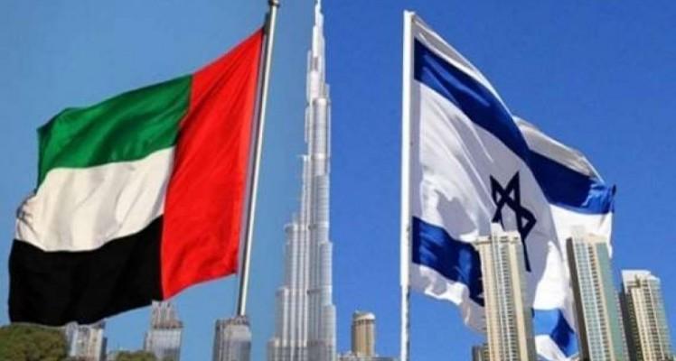Israel ratifies visa-free agreement with UAE
