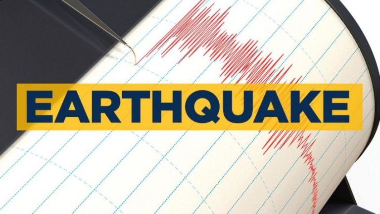 Strong earthquake rocks Chile-Argentina border region