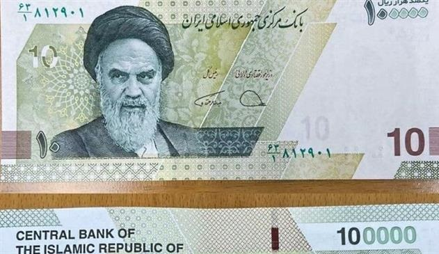 Iran issues bank note with 'phantom' zeros to mark transition to new currency