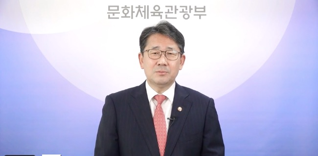 South Korea's Minister of Tourism View on Tourism after COVID-19