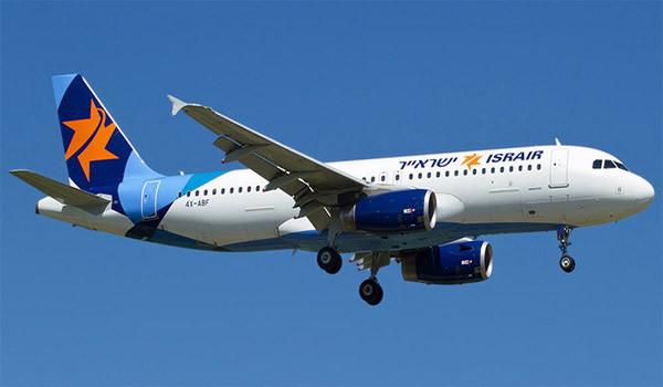 UAE-bound Israeli commercial flights allowed to cross Saudi airspace