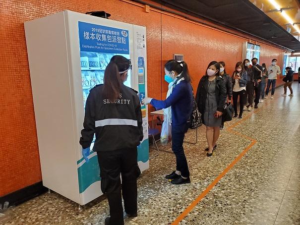 Δοκιμή COVID-19 Χονγκ Κονγκ: Απλό, βολικό και δωρεάν